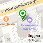 Местоположение компании Туристическая Компания №1
