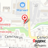 ООО Росгидромонтаж
