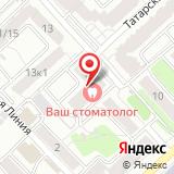 ООО Гомеопатический центр