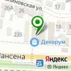 Местоположение компании РОСТОВЭКСПЕРТЭНЕРГО