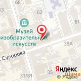Пункт отбора на военную службу по контракту по Ростовской области