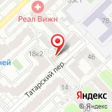 Государственная инспекция труда в Рязанской области