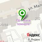 Местоположение компании Российское Таможенное Агентство