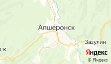 Гостиницы города Апшеронск на карте