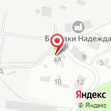 ООО Серебряный бор