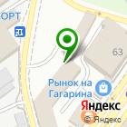 Местоположение компании Виктория Плюс