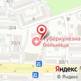 Специализированная туберкулезная больница Ростовской области