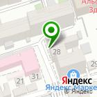 Местоположение компании Нотариальная палата Ростовской области