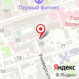 Нотариальная палата Ростовской области