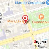 ООО Фортекс