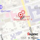 ООО Векрос
