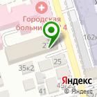 Местоположение компании Ростовстройтермоизоляция