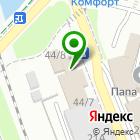 Местоположение компании Сочи-Минерал.ру