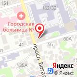 Ростовский юридический центр