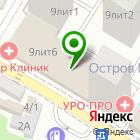 Местоположение компании Сервис Замков