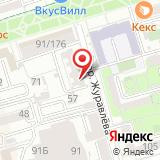 ООО ЭкспертСервис