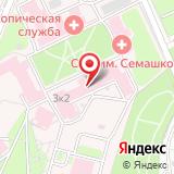 Клиническая больница им. Н.А. Семашко