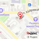 Столовая на ул. Кудрявцева, 39