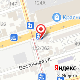 Терминал.ру