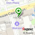 Местоположение компании Лион-Vip