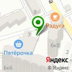 Местоположение компании Новое Дело