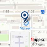 Компания Дома Батайска на карте