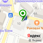 Местоположение компании СТРОКА-СОЧИ