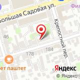 ООО Первая навигационная компания