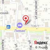 ООО ТЕК-КОМ Юг