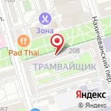 ЭУР-МЕД Дон