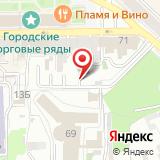 Гранитная мастерская Виталия Поздникина