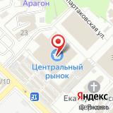 ООО ОВДем-РОССРЕЗЕРВ