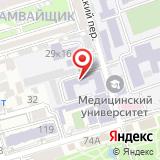 Ростовская Областная Федерация Дартс