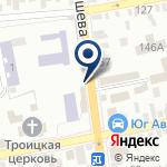 Компания Камея на карте
