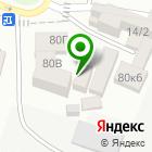 Местоположение компании Центр кинезитерапии Бубновского С.М.