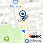Компания Kars burger на карте