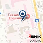 Компания Центральная городская больница г. Батайска на карте