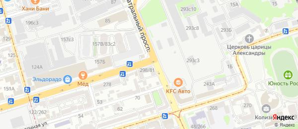 Анализы в городе Ростов-на-Дону в Lab4U