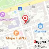 Северо-Кавказская противочумная станция