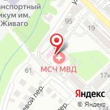 Медико-санитарная часть МВД России по Рязанской области