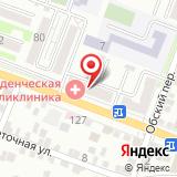 Городская студенческая поликлиника г. Ростова-на-Дону
