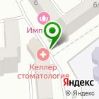 Местоположение компании Корзинка