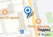 Центр гигиены и эпидемиологии в Ростовской области на карте