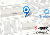 Центральная городская детская библиотека им. Н.К. Крупской на карте