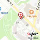 ООО Клиника лазерной косметологии