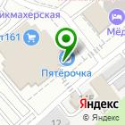 Местоположение компании Komfortklimat61