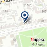Компания Ростовская областная коллегия адвокатов на карте