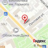 Управление ФСБ России по Рязанской области