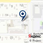 Компания Сервисный центр по ремонту телевизоров на карте