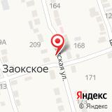 Администрация Заокского сельского поселения
